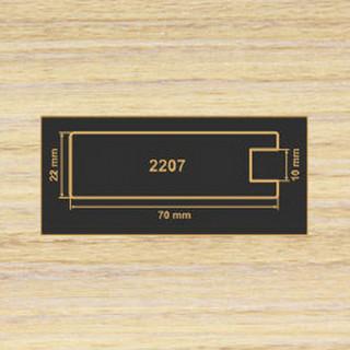 2207 зебрано песочный рамочный профиль МДФ 2800