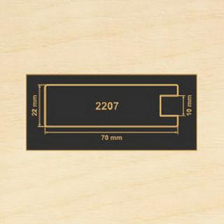 2207 клен рамочный профиль МДФ 2800