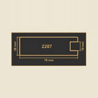 2207 крем рамочный профиль МДФ 2800