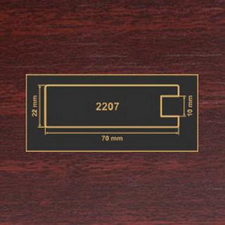 2207 махонь рамочный профиль МДФ 2800