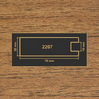2207 орех лесной рамочный профиль МДФ 2800