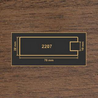 2207 орех темный рамочный профиль МДФ 2800