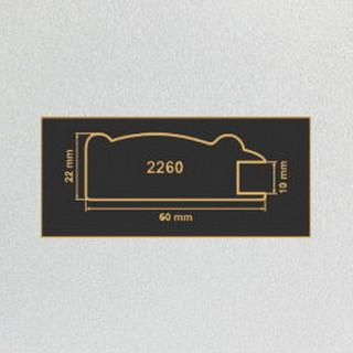 2260 алюминий рамочный профиль МДФ 2800