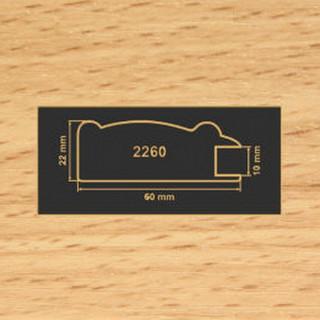 2260 бук рамочный профиль МДФ 2800