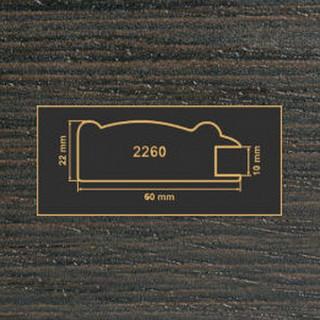 2260 венге рамочный профиль МДФ 2800
