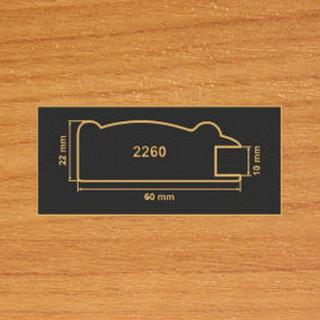 2260 вишня рамочный профиль МДФ 2800