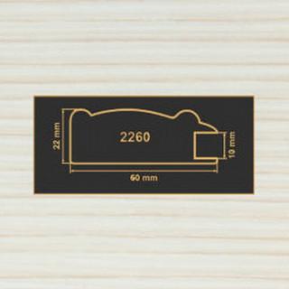 2260 вудлайн крем рамочный профиль МДФ 2800