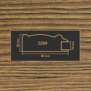 2260 дуб родос темный рамочный профиль МДФ 2800