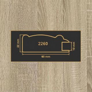 2260 дуб сонома рамочный профиль МДФ 2800