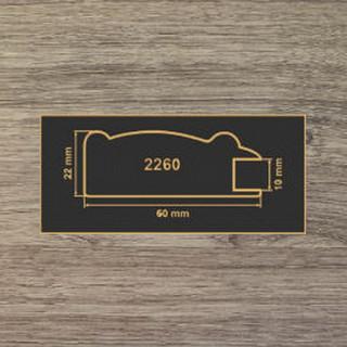 2260 дуб шамони тёмный рамочный профиль МДФ 2800