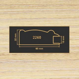 2260 зебрано песочный профиль МДФ 2800