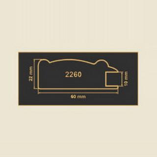 2260 крем рамочный профиль МДФ 2800