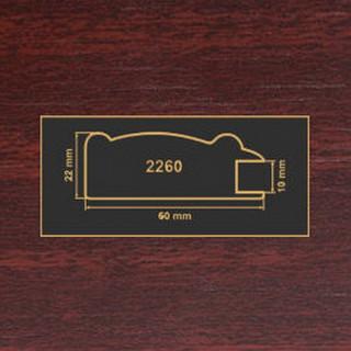 2260 махонь рамочный профиль МДФ 2800