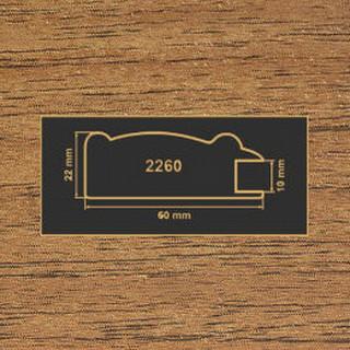2260 орех лесной рамочный профиль МДФ 2800