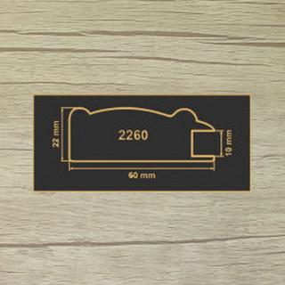 2260 старое дерево рамочный профиль МДФ 2800