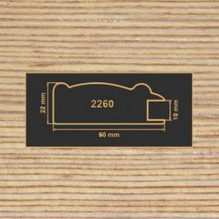 2260 фино-бронза рамочный профиль МДФ 2800