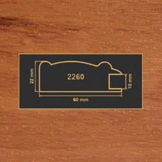 2260 яблоня рамочный профиль МДФ 2800