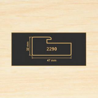 2290 дуб молочный рамочный профиль МДФ 2800