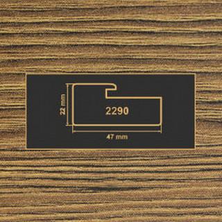 2290 дуб родос темный рамочный профиль МДФ 2800
