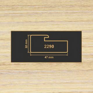 2290 зебрано песочный рамочный профиль МДФ 2800