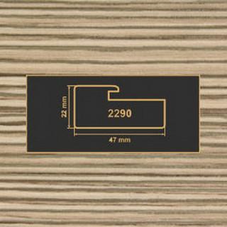 2290 Лиственница рамочный профиль МДФ 2800