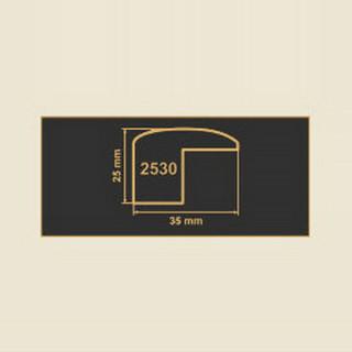 2530 кремовая накладка угол  МДФ 2800