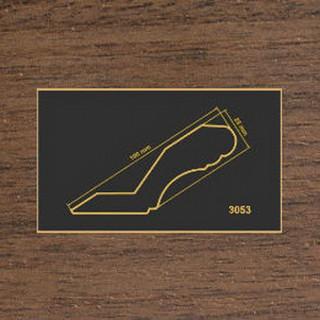 3053 орех темный карниз МДФ 2800