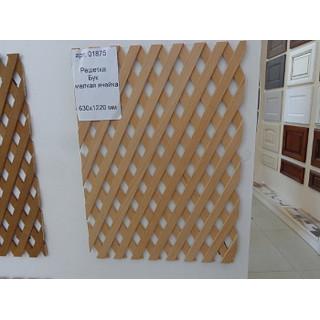 Решетка 630х1220 Бук мелкая ячейка