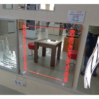 Зеркало с подсветкой + рисунок, 700 х 700 мм,  ЦЕНА УКАЗАНА БЕЗ ТРАНСФОРМАТОРА
