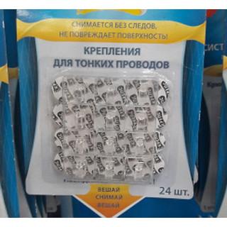Крепс Прозрачный крепление для тонких проводов (0382)
