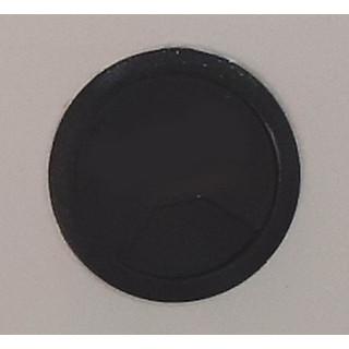 Заглушка компьютерная (проход), черная