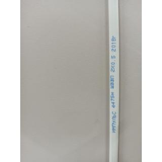 Кабель ПВС 2*0,50 плоский