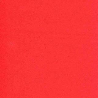 Красная Шагрень