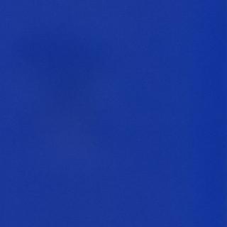 Синяя Шагрень