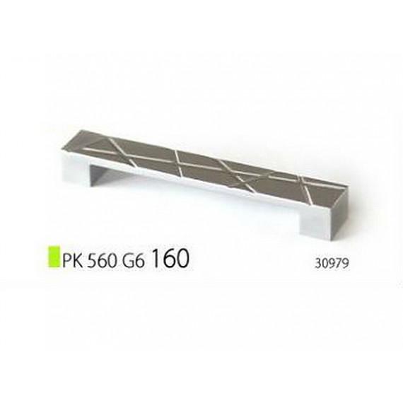 Ручка PK 560 G6 160 (Rolla)