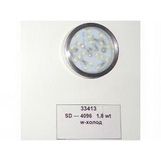 ПОД ЗАКАЗ! Светильник SD-4096 1.8 Wt w-холод