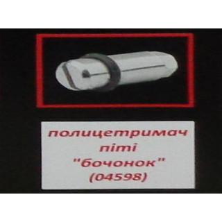 Полкодержатель Питти HV 32-07 хром (KRP-1)