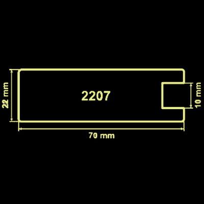 Модель 2207